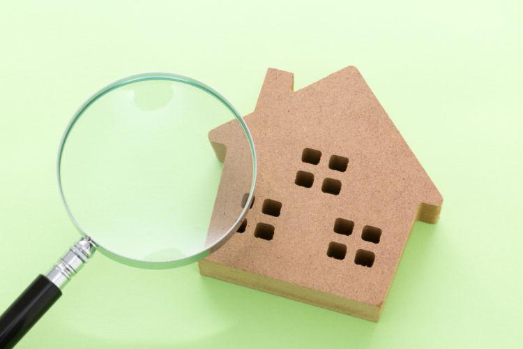 家の名義変更は自分でできる?依頼した場合の費用や手続きの流れなどを解説