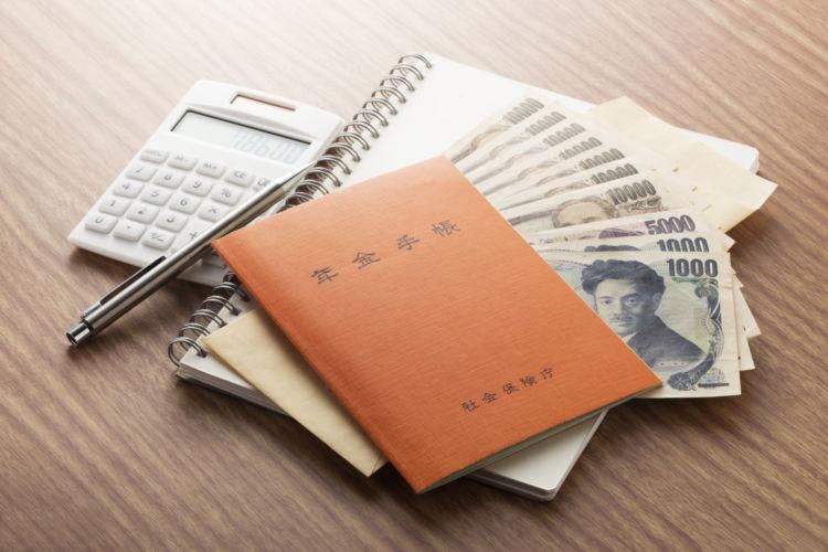 就職・退職時の国民年金から厚生年金への切り替え法を解説