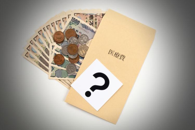 医療費控除とセルフメディケーション税制、どちらがお得?