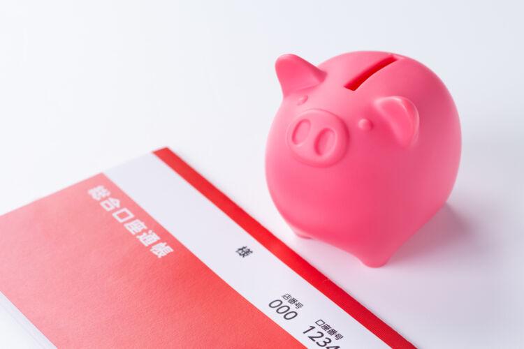 【FP解説】ライフプランで考える年代ごとの貯蓄目標額の決め方