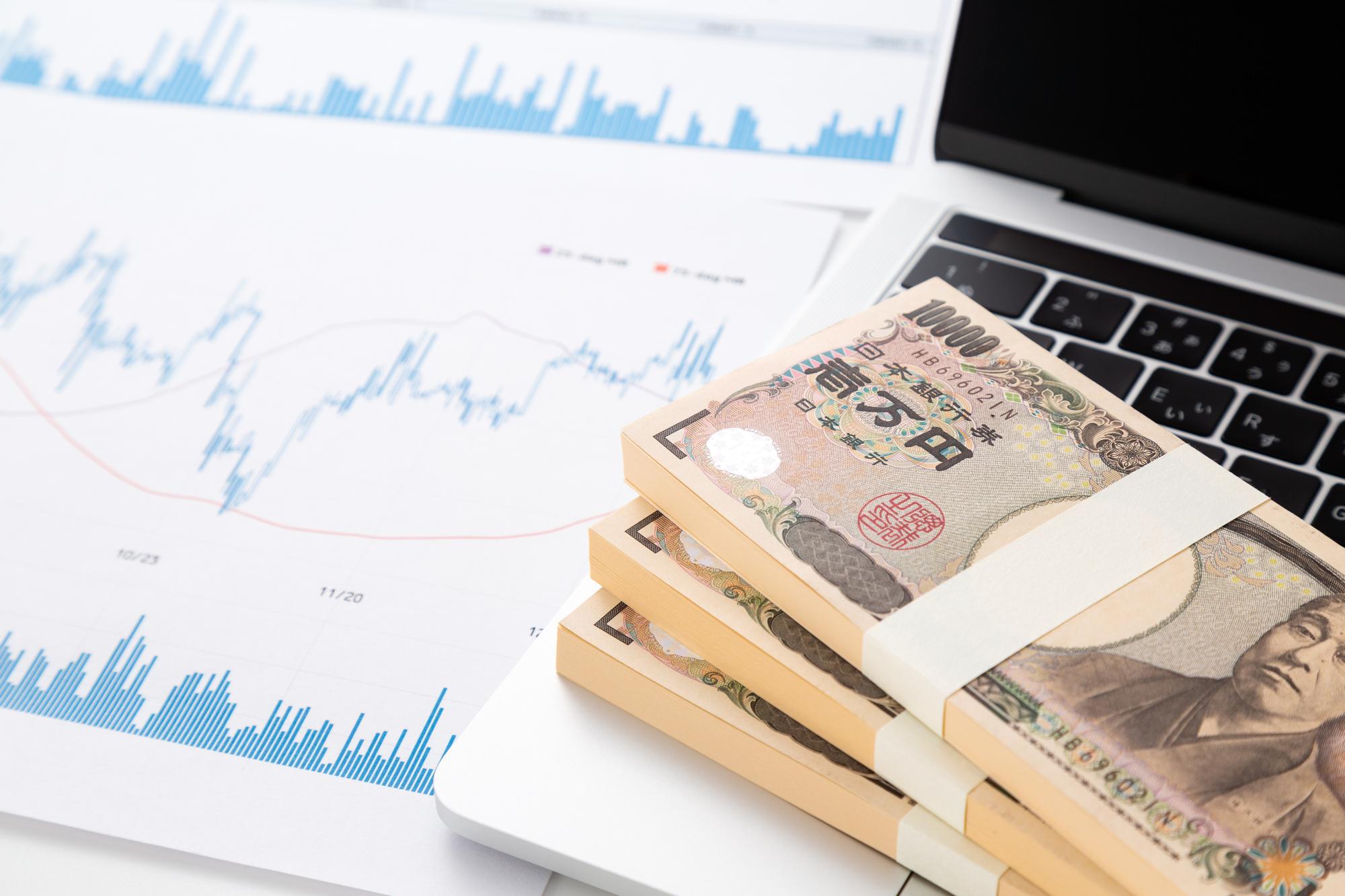 投資で得られる利益の種類