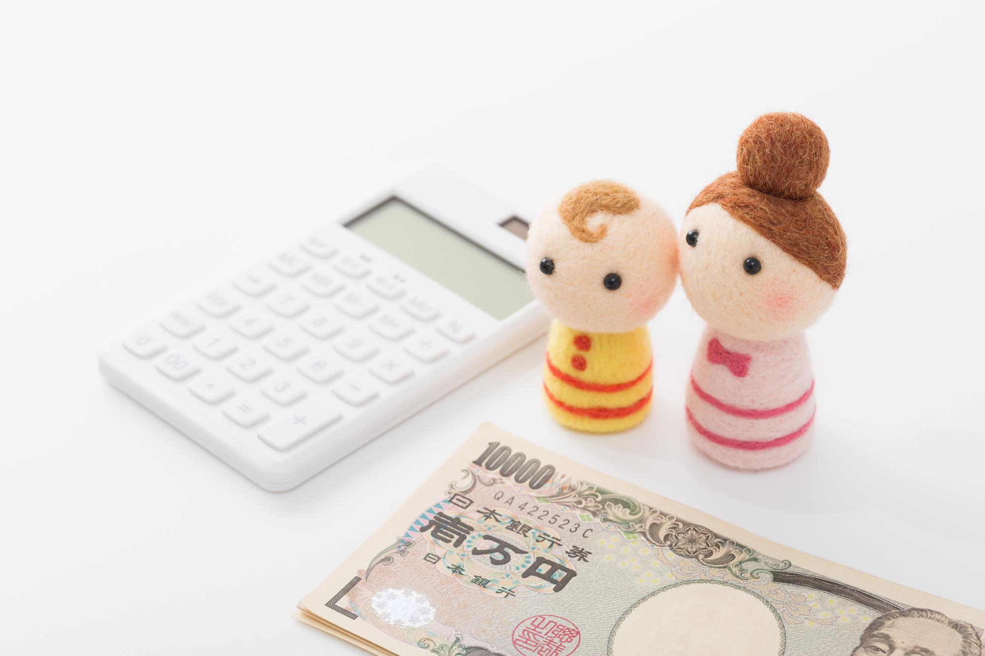 4. 税率をかけて各人の仮の相続税額を計算