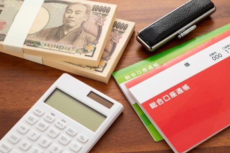 老後の生活費と資産状況から再就職を検討する