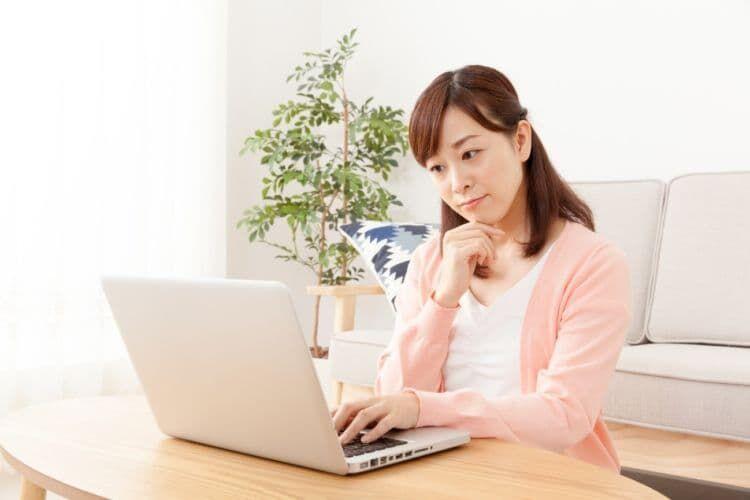 40代主婦の貯金・貯蓄のやり方とコツ