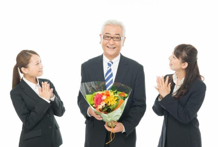 定年退職祝いに贈るプレゼントのマナー。NGな品物や金額相場は?