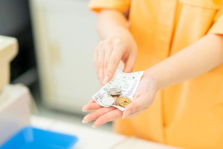 おつりの戻る商品券を見分ける方法と具体的な券の種類