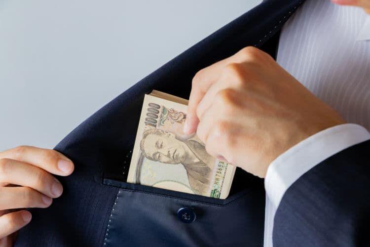 お札だと100万円の重さは意外と軽い?