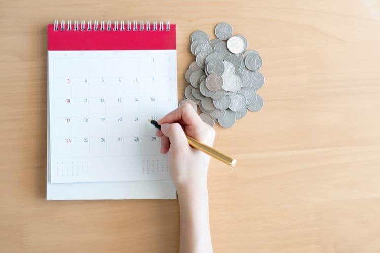 理想の貯金額と老後に向けての貯金について