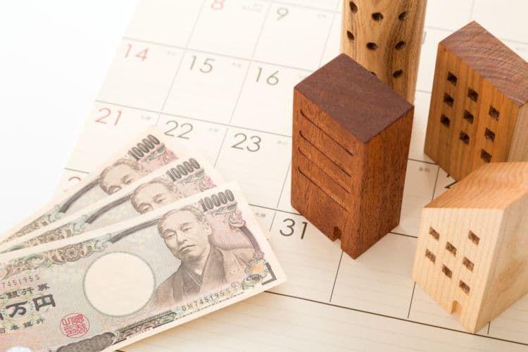 マンション購入時に必ず必要な初期費用と相場