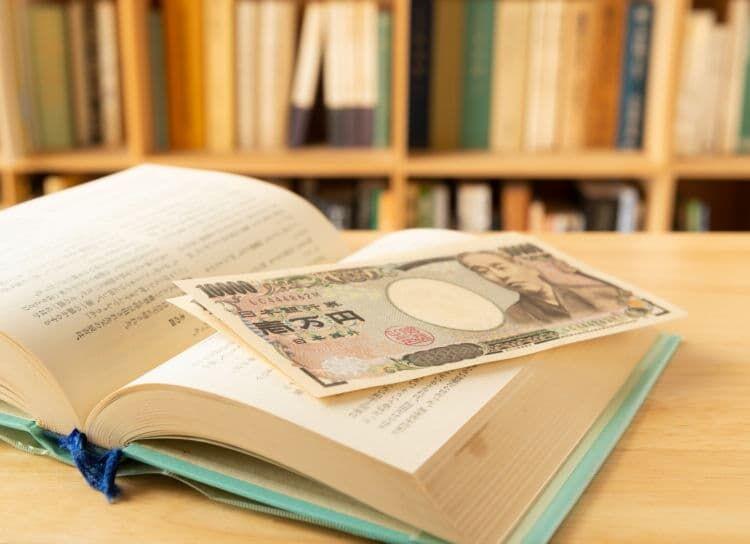 自費出版の本でも印税はもらえる?