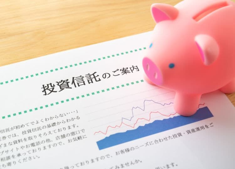 投資信託はリスク資産でもおすすめ。その理由とは