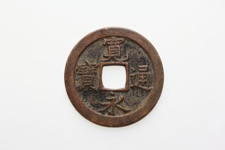 その他の硬貨のお手入れ方法と注意