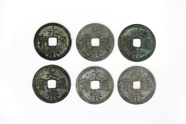 戦国時代の貨幣の種類