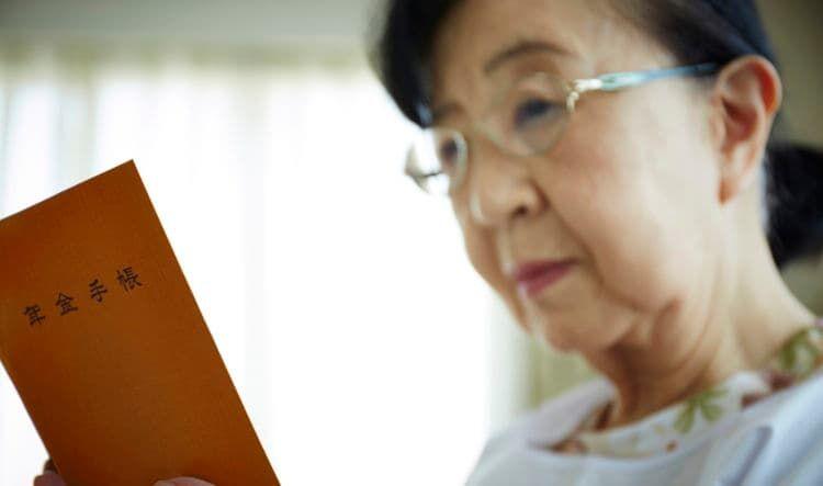 老後の期間から必要な生活費を考える