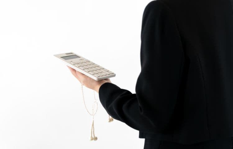 葬儀費用は誰が負担すべきなのか