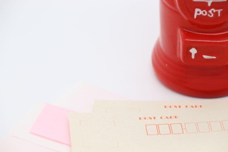 「為替証書」を郵送してお金を送る手段もある