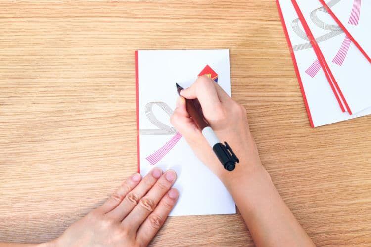 のし紙の種類の選び方・表書きの書き方