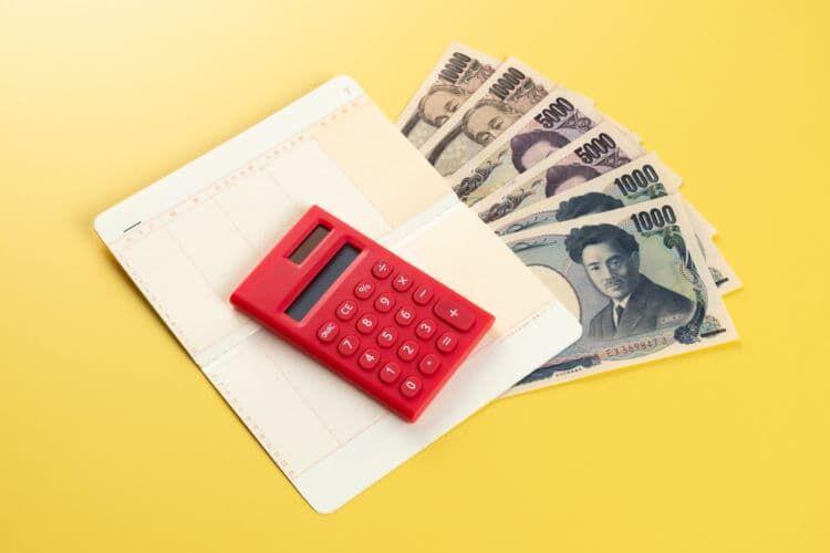 20代・単身者の貯蓄額は平均113万円、中央値では8万円