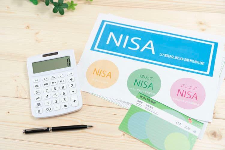 NISAのここがすごい! メリットを全解説