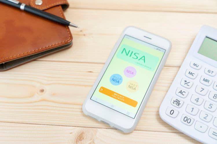 5.NISAをはじめるならどこに相談する?