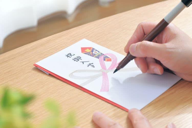お祝い金を入れるのし袋の選び方・書き方