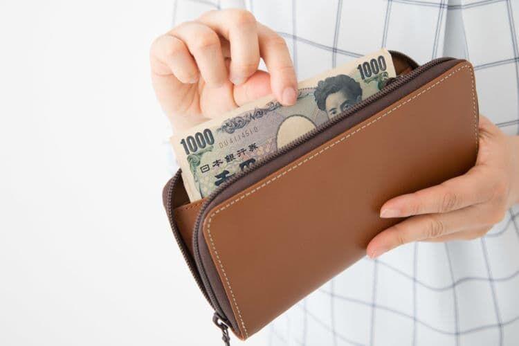 お金を渡すときの基本的なマナー