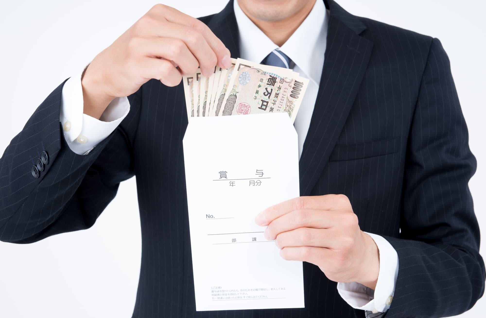 ボーナスの支給額と手取り額にはどれぐらい差がある?