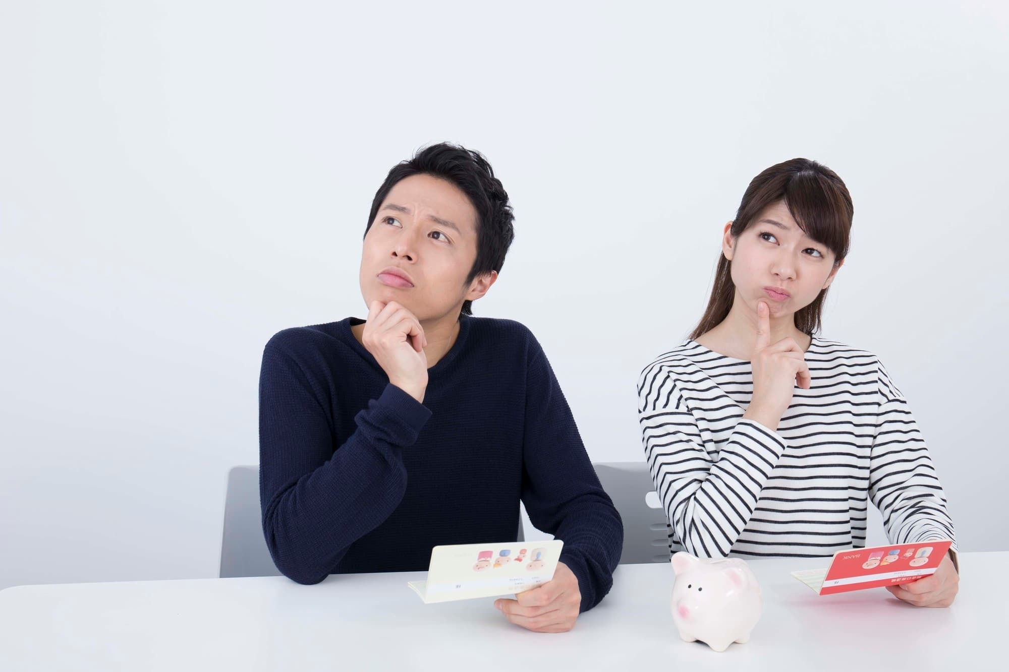 結婚したカップルの平均貯金額は?