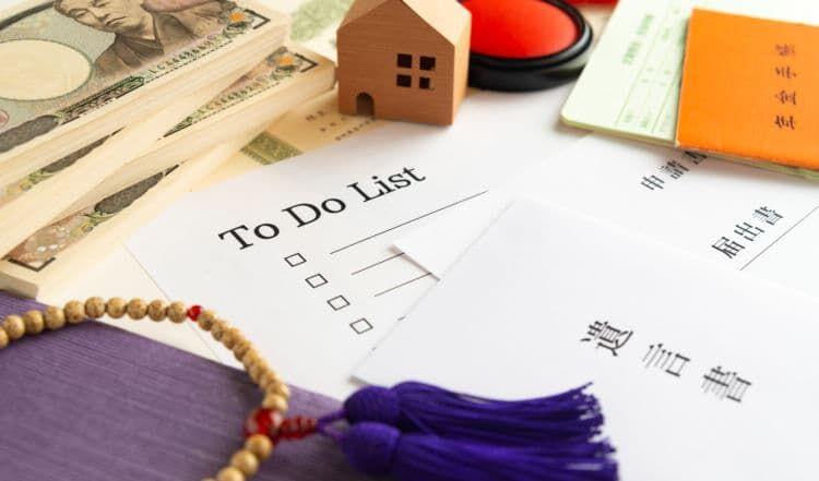 遺族が受け取る「死亡退職金」は相続税の対象になる?