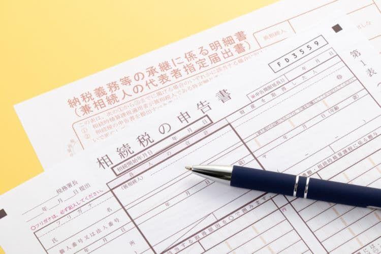 死亡退職金と相続税