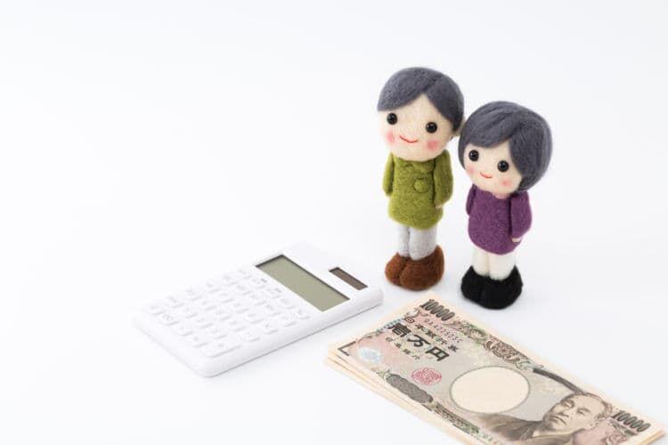 確定拠出年金・退職金はどのような受け取り方がお得か