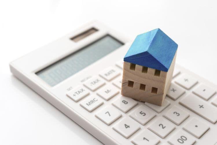 家の名義変更にかかる費用