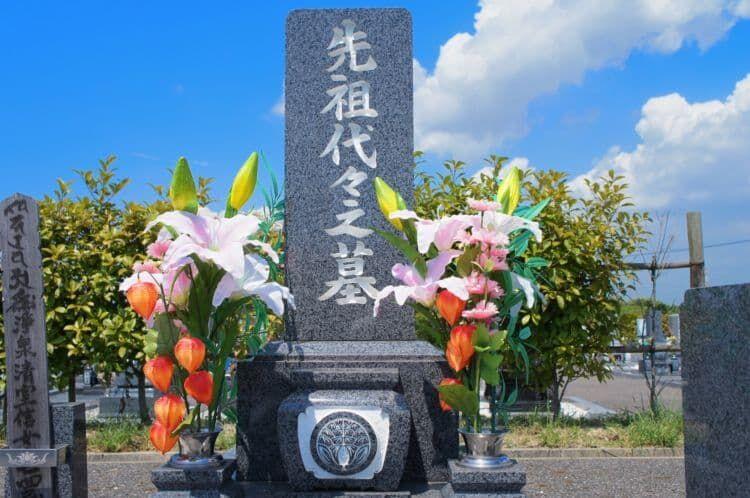 購入前に知るべきお墓の新常識~お墓の値段や墓地の選び方、しまい方まで~