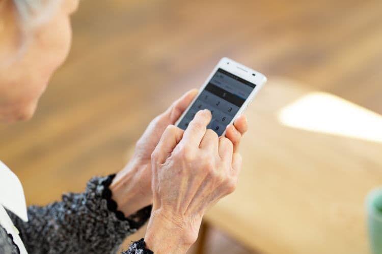 普及率に比べて、デジタル終活の認知率は低い