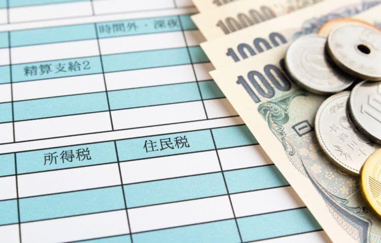 定年退職後は特に住民税の時期に要注意!