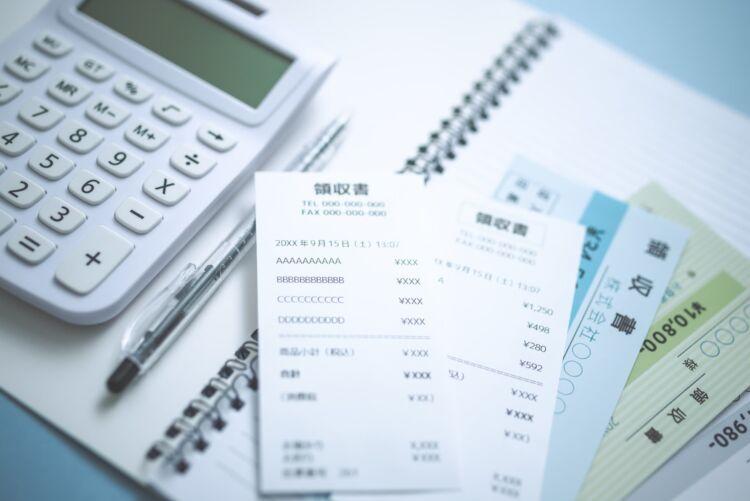 雑所得における必要経費はどこまで入る?