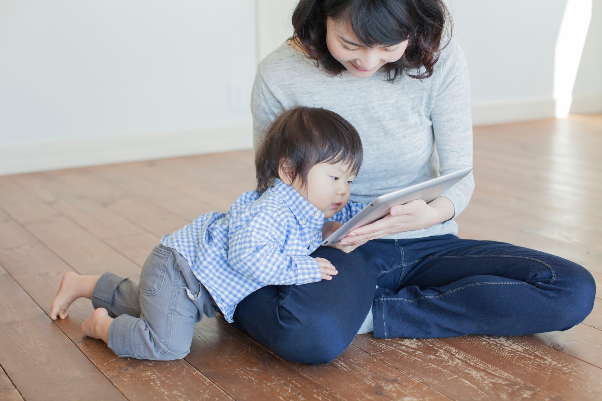 貯蓄がゼロの家庭は15%!?  家庭環境でも貯蓄額に違いが