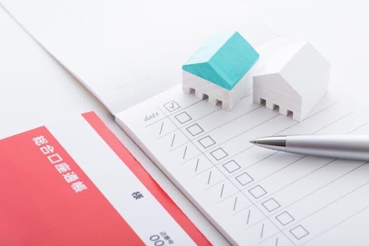 【FP解説】住宅ローンのボーナス払いは本当に得?メリット・デメリットを徹底解説