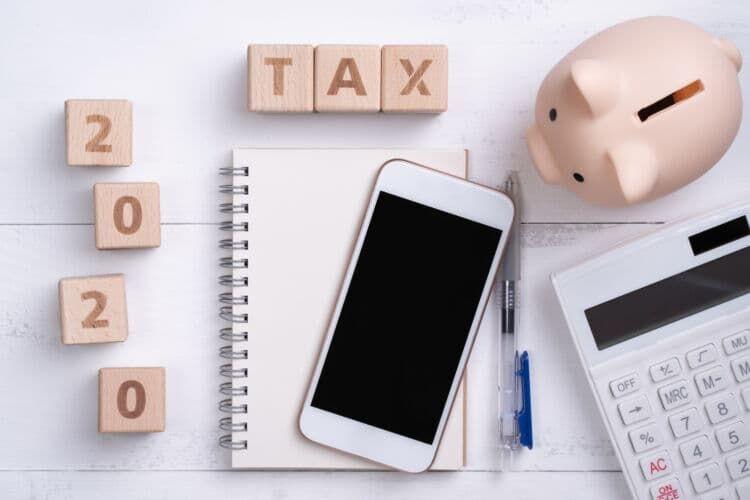固定資産税の計算方法は?