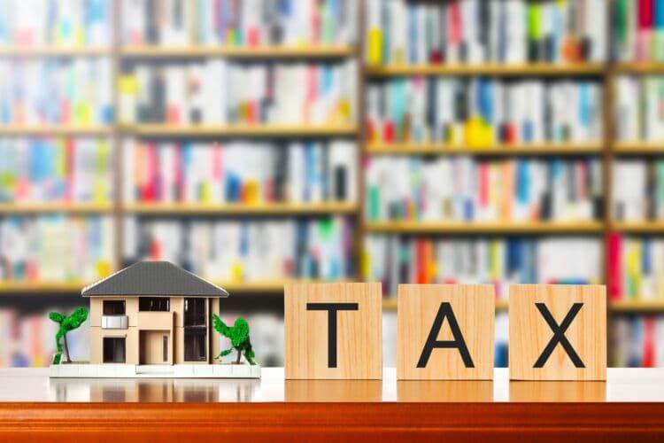 相続した土地にかかる税金はいくら?売却時のポイントや税金の計算方法