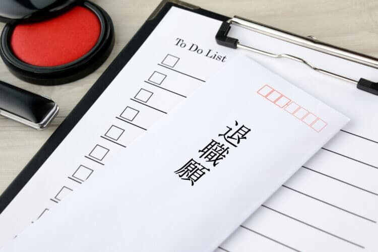 【保険・年金など】定年退職後にすぐやるべき手続き一覧