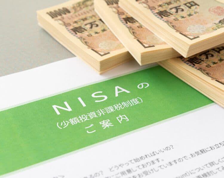 NISA初心者必見!NISAのロールオーバー(非課税期間延長)とは?