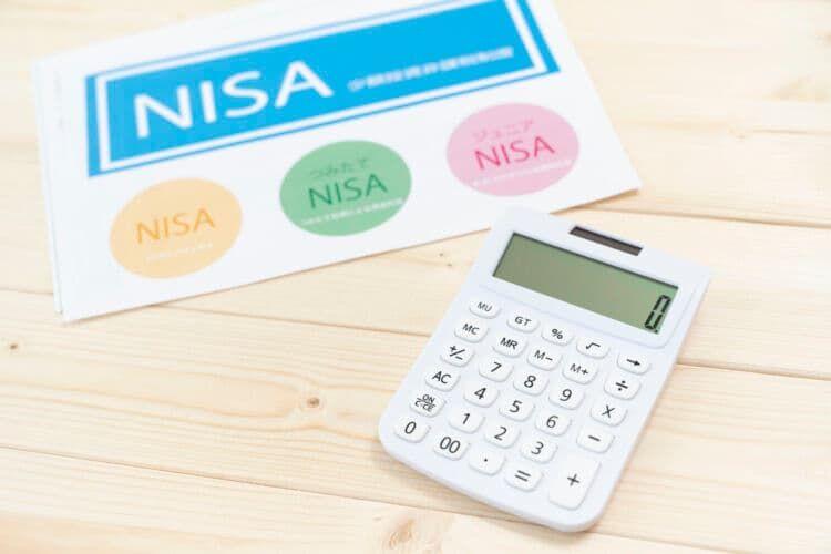 NISAの非課税期間を過ぎたときに必要なロールオーバー
