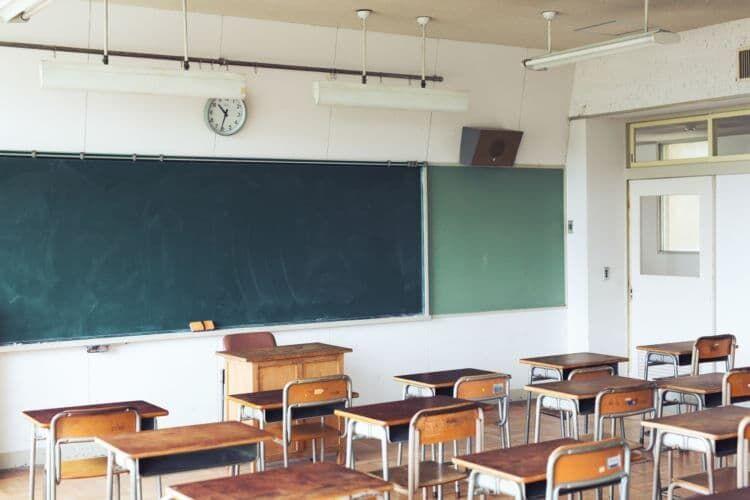 教育無償化後の教育費を幼稚園から大学院まで解説