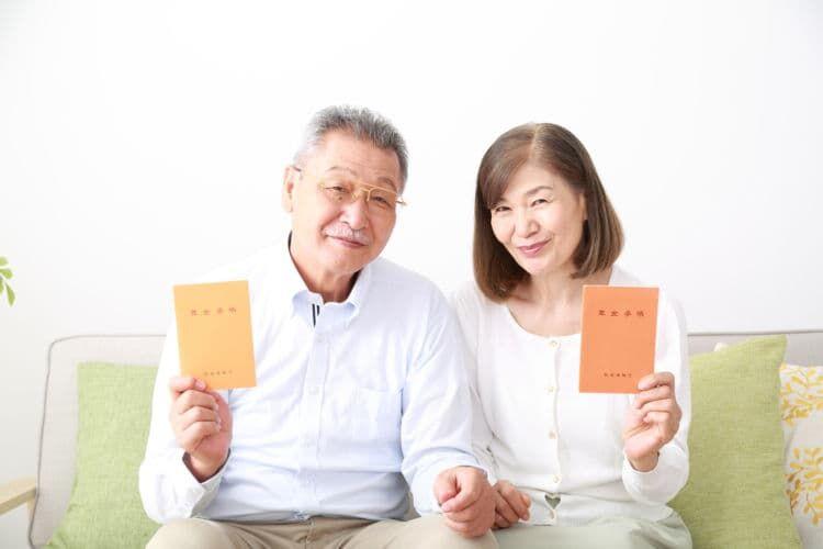 加給年金とは?受給条件・金額・手続きを解説!年の差婚夫婦は必見