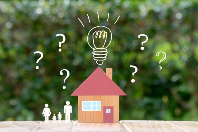 分譲住宅と建売住宅の違いは?メリットやチェックすべきポイントなど