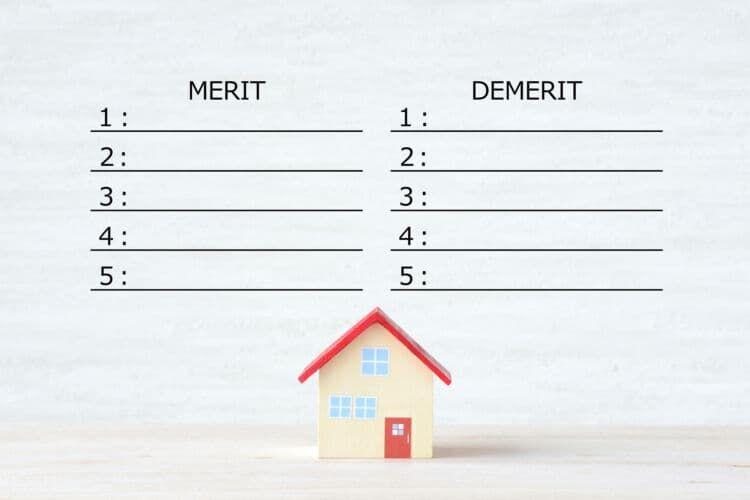 建売住宅(分譲住宅)のメリット