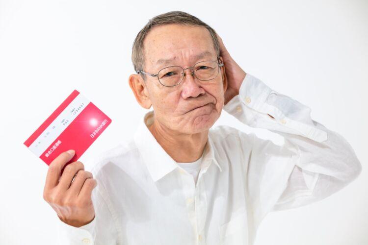 老後の年金には税金がかかる?