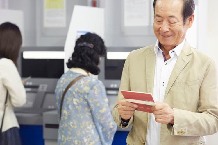 年金生活者支援給付金、実際にはいくらもらえるの?