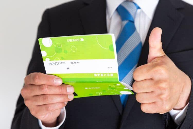 「退職所得の受給に関する申請書」の提出時に注意が必要な人は?